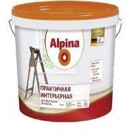 Краска ALPINA 2.5л Практичная интерьерная белая Беларусь