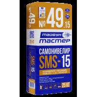 Мастер 49-15 состав цементный 25кг самонивелир Беларусь
