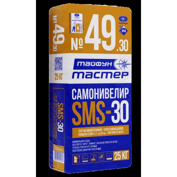 Мастер 49-30 состав цементный 25кг самонивелир Беларусь