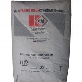 Мел мелкодисперсный 35кг Беларусь